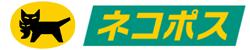 ヤマト運輸のネコポスロゴ