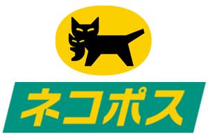 ネコポスロゴ