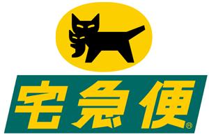 宅急便ロゴ