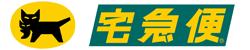 ヤマト運輸のクロネコ宅急便ロゴ