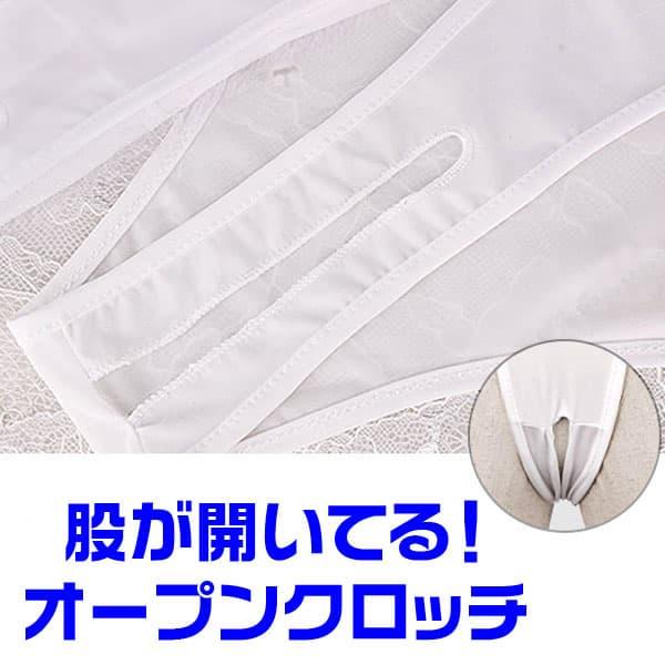 セクシー下着の通販商品:あいちゃう!オープン・ハイレグ・レオタード・白・イメージ写真1