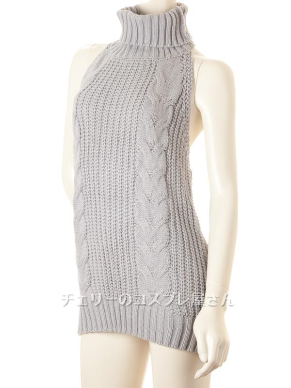 セクシー下着の通販商品:悩殺!背中が大きく開いたセーター・グレー・イメージ写真5