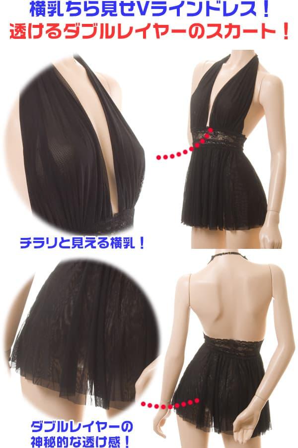 セクシー下着の通販商品:ホルターネック・Vライン・セクシーショートドレス・黒・イメージ写真PR